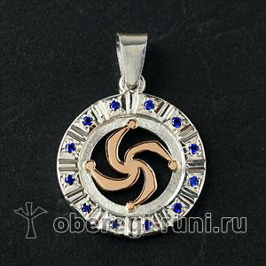 Оберег Символ Рода с синими камнями