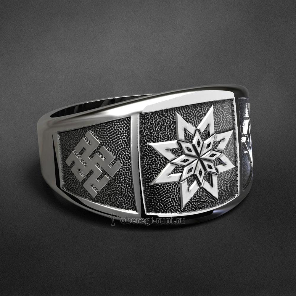 Кольцо с оберегами: Алатырь-щит, Одолень трава и Цветок папоротника