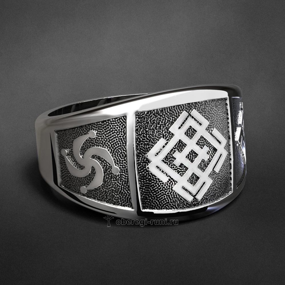 Кольцо с оберегами: Белобог, Одолень трава и символ Рода