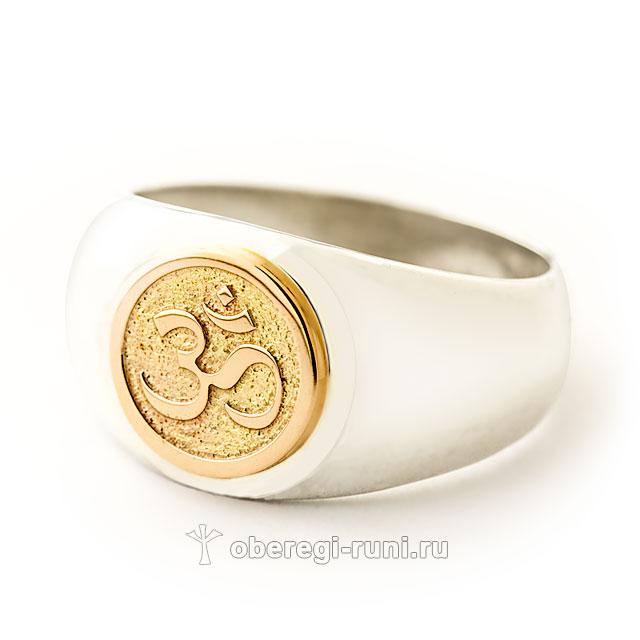 Кольцо с символом Ом. Серебро с золотом