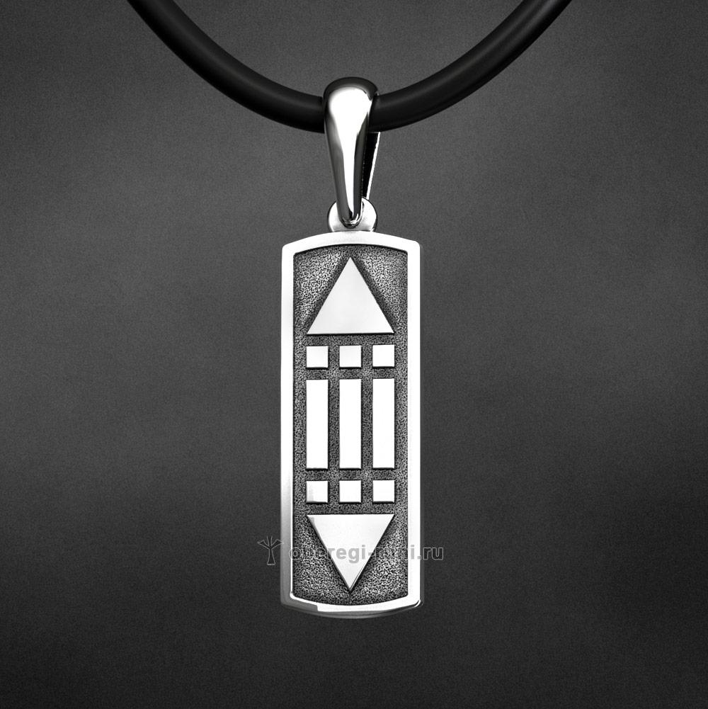 Символ знак Атлантов. Амулет из серебра
