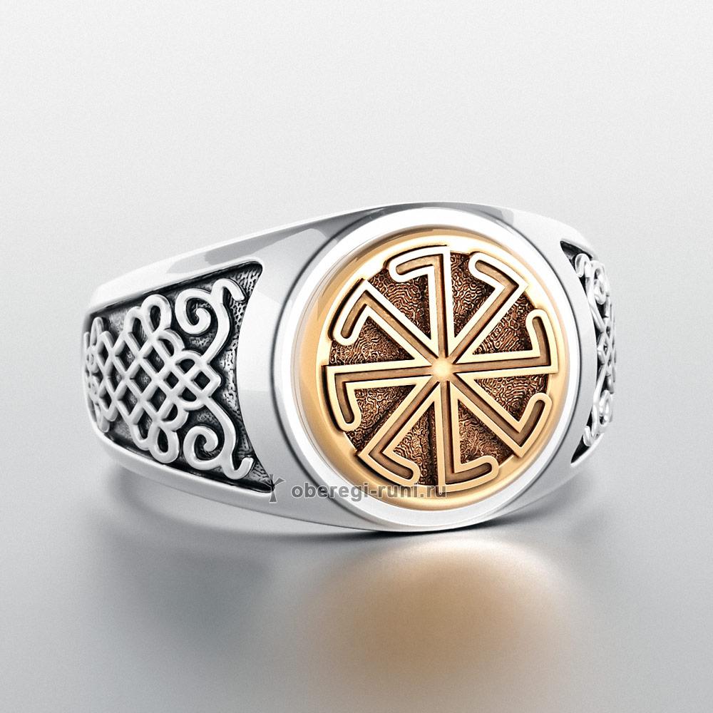Кольцо оберег Колядник. Серебро с золотом