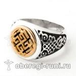 Перстень-оберег Сварожич