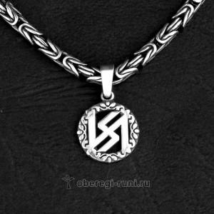 славянский оберег из серебра Стрибог