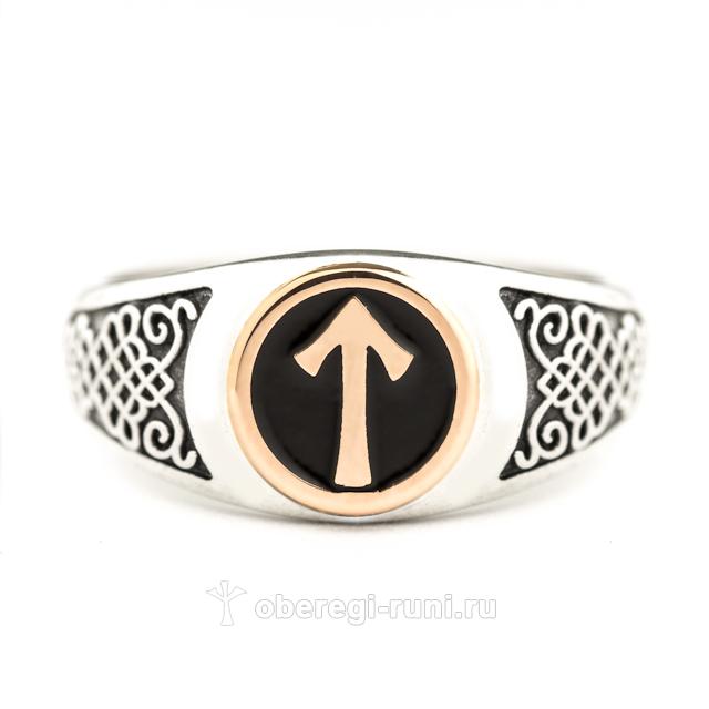 кольцо с руной тейваз