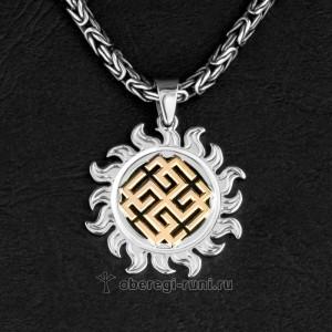 оберег сварожич из серебра и золота
