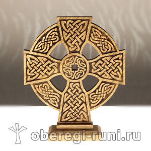 большой кельтский крест