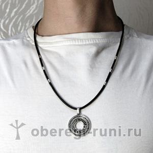 Шнур из кожи с серебряными вставками (60см)