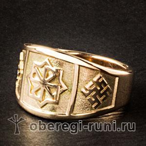кольцо молвинец купить