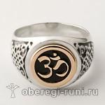 Кольцо с символом Ом
