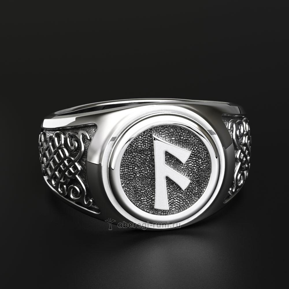 Кольцо с Руной Ансуз. Серебро
