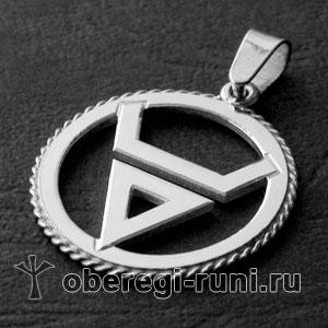 Рунические обереги  заказать в Харькове от компании