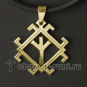 Руна Мир (Белобог), амулет из золота.