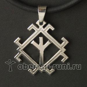 Руна Мир (Белобог), амулет из серебра