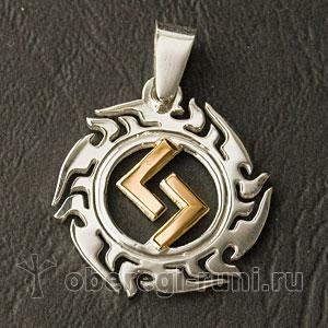 Руна Йера в Солнечных протуберанцах (серебро с золотом)