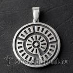 Аркаим - медальон из серебра