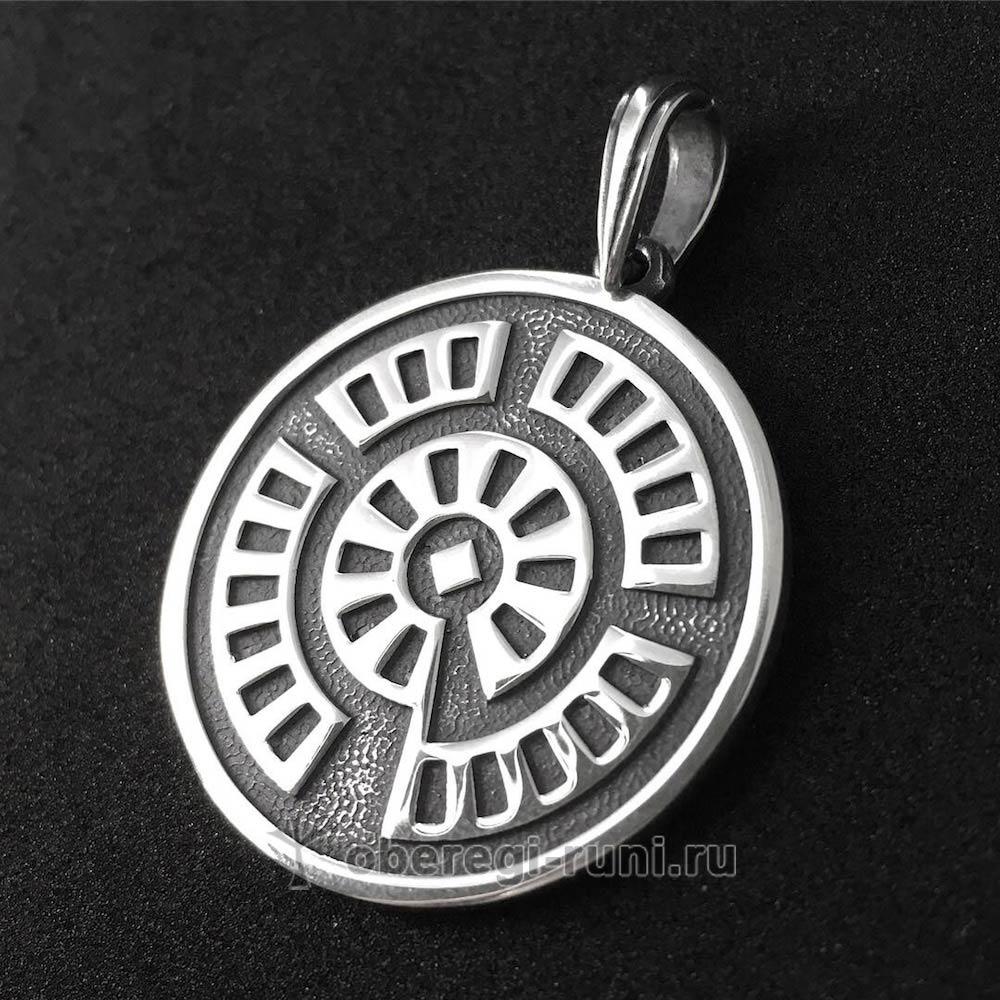 медальон Аркаим