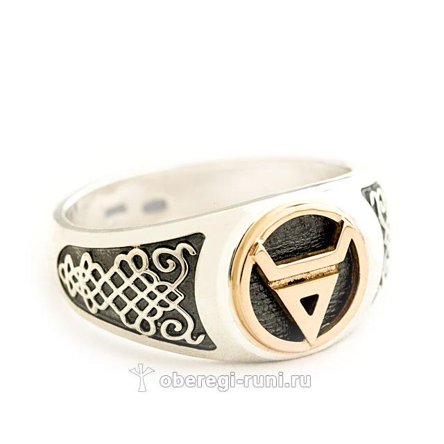 перстень символ велес