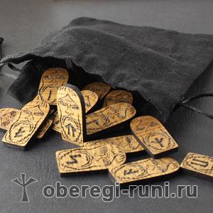 Цепочки для славянских оберегов