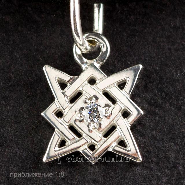 звезда руси из серебра