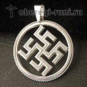 Славянские обереги из серебра и бронзы – на сайте