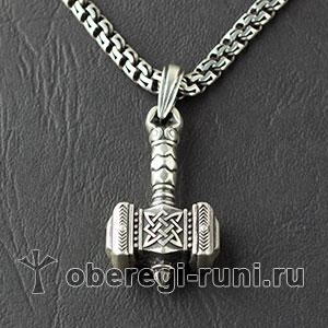 Славянский оберег Молот Сварога со Звездой Руси