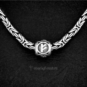 руна феху из серебра fehu rune