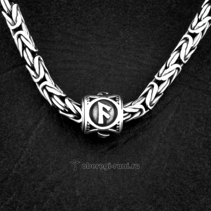 руна ансуз серебро silver ansuz rune