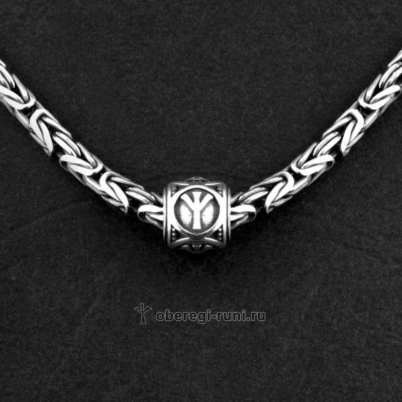 руна альгизиз серебра algiz silver rune