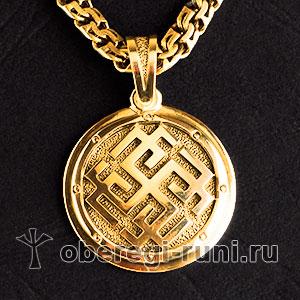 Родимич богатырский из золота