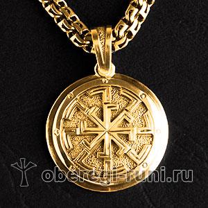 Оберег Светоч богатырский из золота
