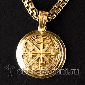 Оберег Свитовит богатырский из золота