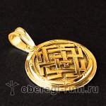 Символ Белбога из золота