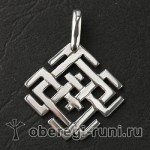 оберег символ Белбога