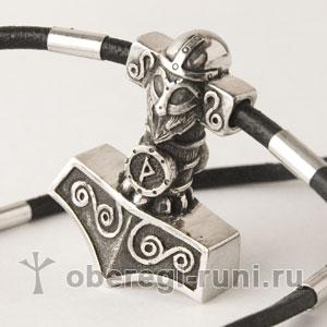 Молот Тора (Mijolllnir)