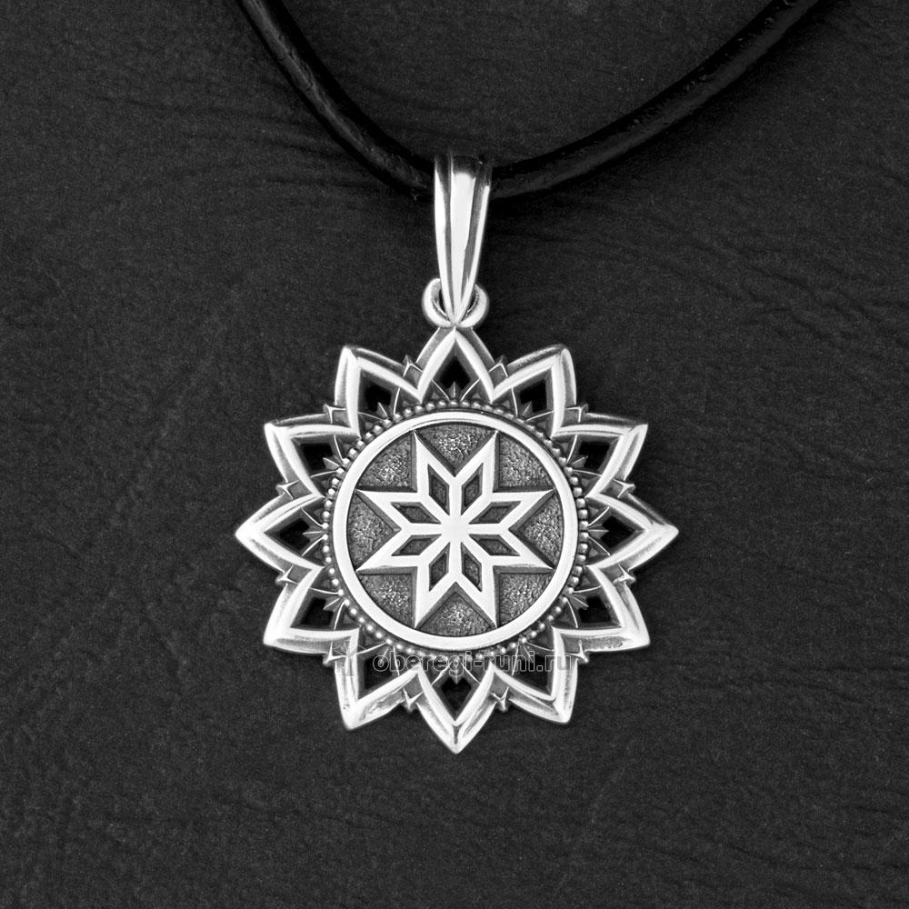 Алатырь - оберег в солнце из серебра