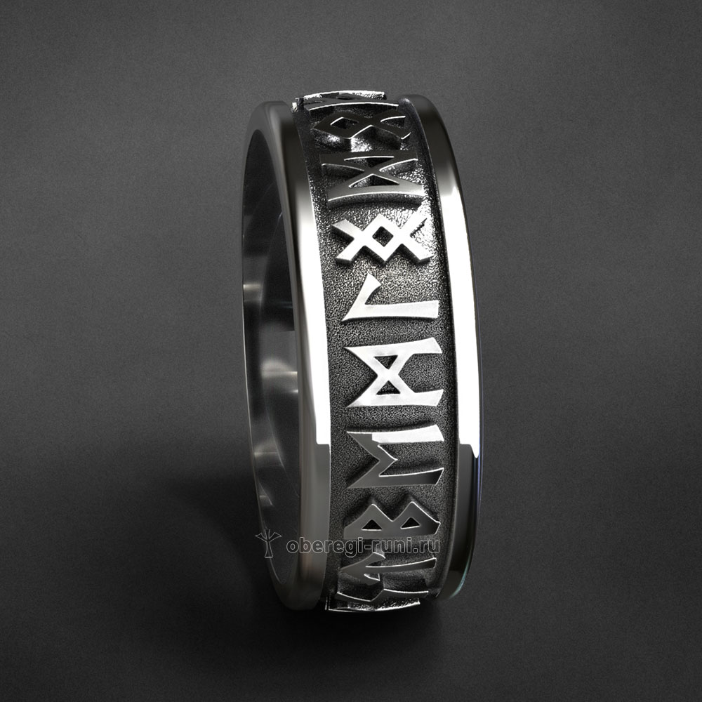 Кольцо с рунами. Серебро
