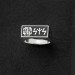 перстень сварожич с рунами