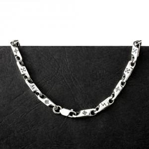 славянская цепь из серебра