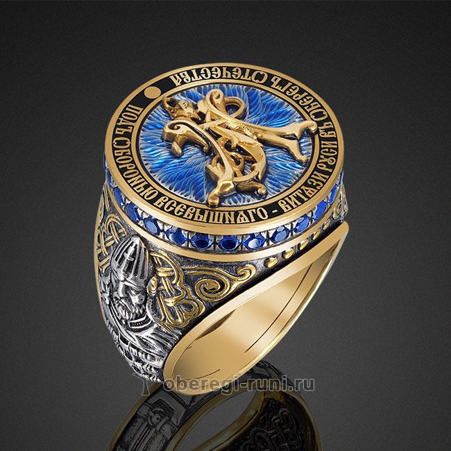 славянский перстень из серебра и золота