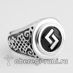 Кольцо с руной Яро (Ейра)