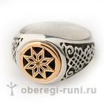 славянский оберег кольцо