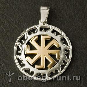 Ладинец из серебра с золотом