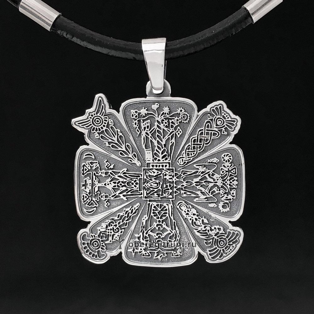 Крес славянский. Серебро