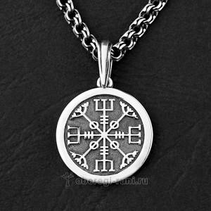 эгисхъяльм личной силы скандинавский оберег из серебра
