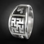 Кольцо Одолень-Трава с рунами Сила и Опора